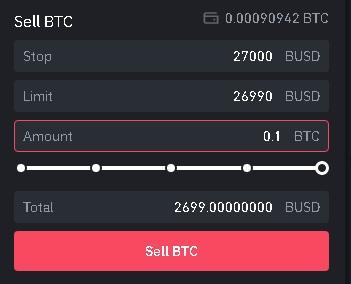 نريد بيع Bitcoin
